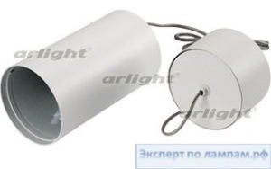 Цилиндр подвесной SP-POLO-R85P White (1-3) - Arlight-020883