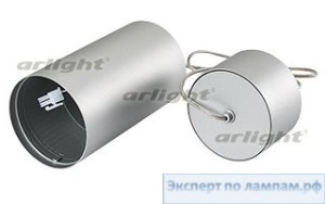Цилиндр подвесной SP-POLO-R85P Silver (1-3) - Arlight-020885