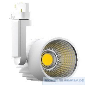 Энергосберегающие лампы G23 купить в Перми по выгодной