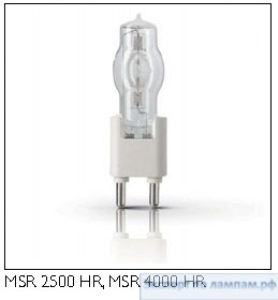 Металлогалогенная студийная лампа PHILIPS MSR 4000 HR G38 6000K - PH-872790092676700