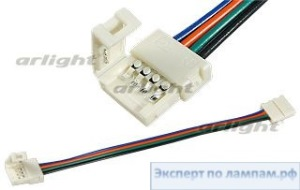 Коннектор выводной FIX-RGB10-2S-15cm - Arlight-019984