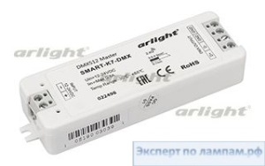 Контроллер SMART-K7-DMX (12-24V, 170pix) - Arlight-022498