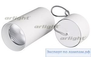Светильник подвесной SP-POLO-R85-2-15W Warm White 40deg (White, White Ring) - Arlight-022949
