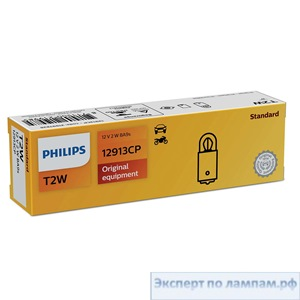 Галогеновая лампа для легковых автомобилей Philips T3W Standard 12910CP 12V 3W BA9s (8711500220837, 8711500219503) - PH-8711500219497