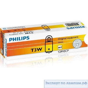 Галогеновая лампа для легковых автомобилей Philips W5W WhiteVision 12961BVB2 12V 5W W2,1x9,5d (8711559523774) - PH-8711500310293