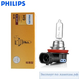 Галогеновая лампа для легковых автомобилей Philips H9 Standard 12361C1 12V 65W PGJ19-5 (8727900371000) - PH-8711500475848