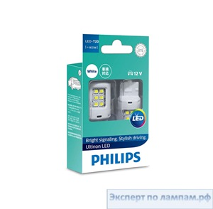 Светодиодная лампа Philips LED-T20-WHITE [W21W] UL 11065ULWX2 12V 1.95W W3x16d (8719018050342) - PH-8719018050335