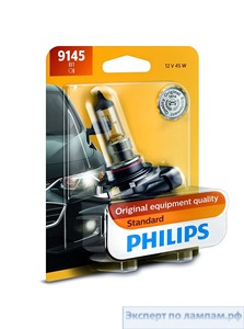Галогеновая лампа для легковых автомобилей Philips H9 Standard 12361B1 12V 65W PGJ19-5 (8727900363098) - PH-8727900363081