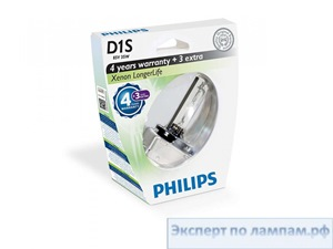 Ксеноновая лампа Philips D1S LongerLife 85415SYS1 85V 35W PK32d-2 (8727900372472) - PH-8727900372465