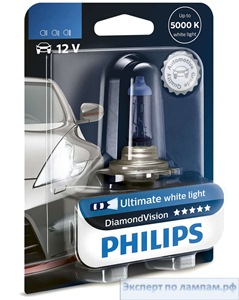 Галогеновая лампа для легковых автомобилей Philips HB4 DiamondVision 9006DVB1 12V 55W P22d (8727900532982) - PH-8727900532975