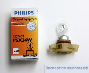 Галогеновая лампа для легковых автомобилей Philips PSX24W Standard 12276C1 12V 24W PG20/7 (8727900390902) - PH-8727900696769