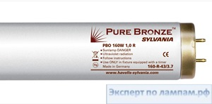 Лампа специальная для солярия Sylvania Pure Bronze PBC 120W 0,7 R 1.9m with reflector Extra-long tubes - SYL-0001297